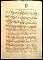 Carta-caminha-folio10r.jpg