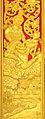 Carved gilded front door at Wat Ong Teu Sam Neua Laos.jpg