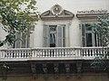 Casa Elizalde P1460851.jpg