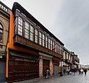 Casa de Aliaga, Lima, Perú, 2015-07-28, DD 44.JPG