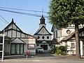 Catholic Yamagata Church.JPG