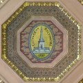 Ceiling detail, City of Baltimore seal, at the William H. Welch Medical Library, the library of the Johns Hopkins Hospital in Baltimore, Maryland LCCN2013650456.tif