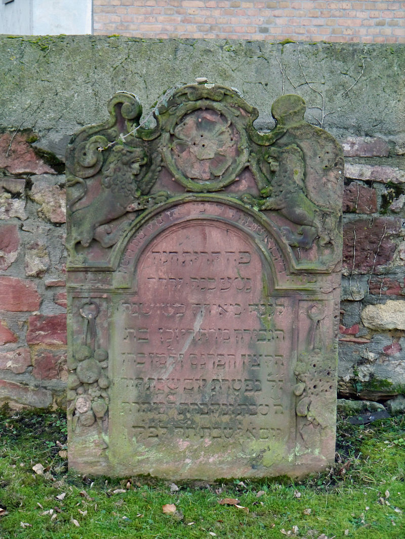 Cemetery-Battonnstrasse-GS-0101-0078-Röschen bat Salman Kohen ∞ Kalman Kohen Zedek (20.12.1659).jpg