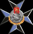 Centralny Węzeł Łączności Ministerstwa Obrony Narodowej.png