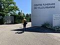Centre funéraire de Villeurbanne, rue du cimetière (mai 2020).jpg
