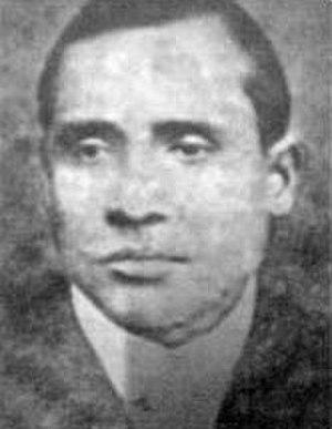 Chandra Kumar Agarwala - Image: Chadra Kumar Agarwala