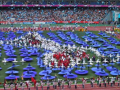 Ceremonia De Apertura Del Campeonatos Del Mundo De 2003