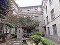 Chang Hwa Bank Headquarts and Museum 01.jpg