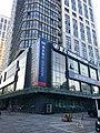 Chaoyang, Beijing IMG 4460 SPD Bank beiyuan road.jpg