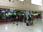 Check-in counters at Yiwu Airport.JPG