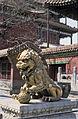 China1982-339.jpg