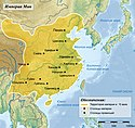 China Historic Ming Empire.jpg