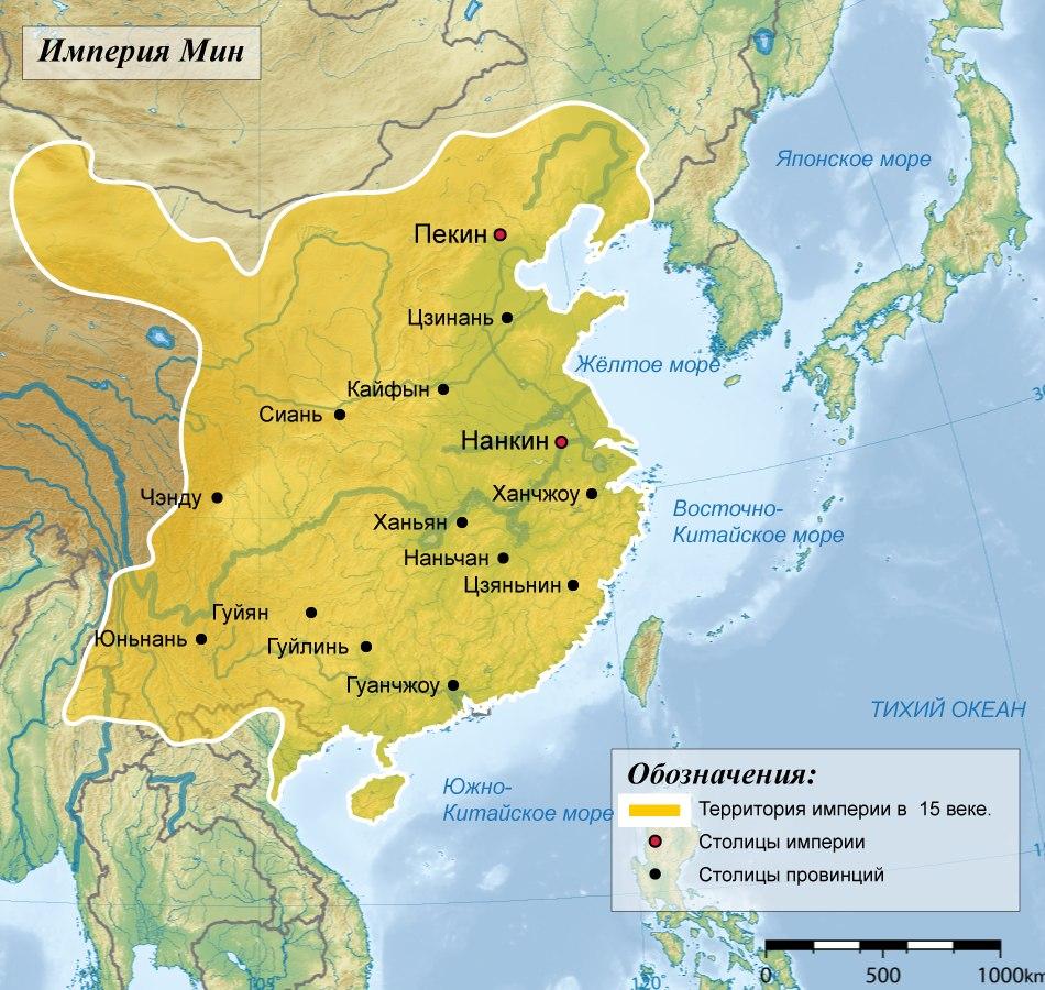 China Historic Ming Empire