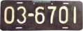 China Inner Mongolia c.1940s passenger license plate Flickr - woody1778a.png