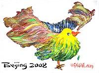 Chinabird-WAKUNA.jpg
