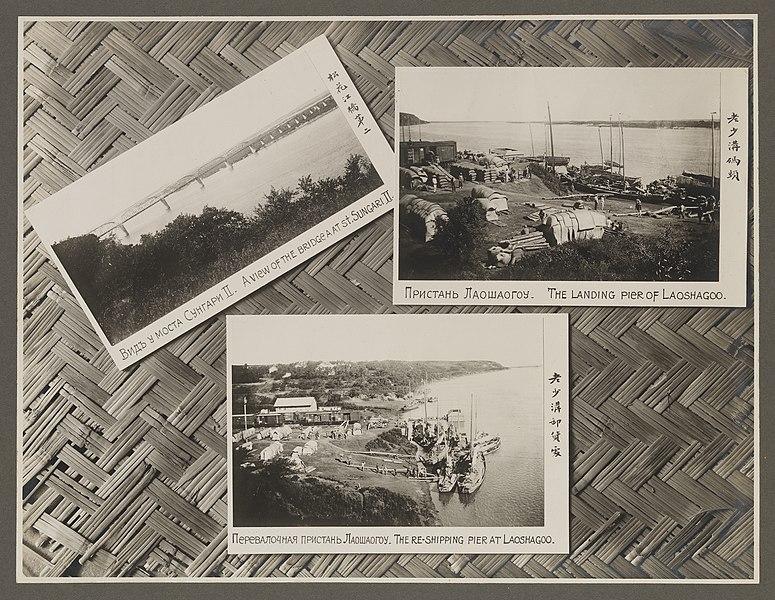 File:Chinese Eastern Railway- Second Railroad Bridge over the Sungari River and Pier Stations at Laoshagoo (14043550160).jpg