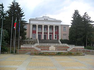 """Lyaskovets - Communication center """"Napredak"""""""