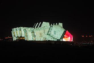 Chongqing - Chongqing Grand Theatre