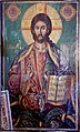 Christ Pantocrator Icon from Saint George Church in Melissourgos.jpg