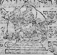 Chu-smad.God of Tibetan lunar mansion.jpg