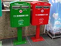 Chunghwa Post mailboxes in front of Taipei Railway Station Post Office 20180616.jpg