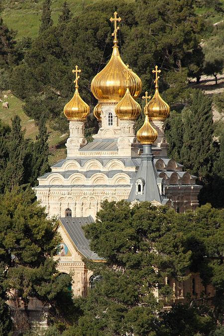 كنيسة مريم المجدلية.