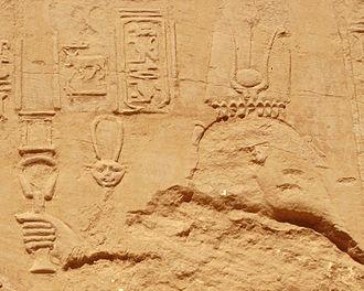 Cleopatra I Syra - Image: Cleopatra I El Kab