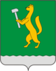 Coat of Arms of Beloretsk (Bashkortostan).png