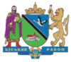 Coat of Arms of Busk Raion.png