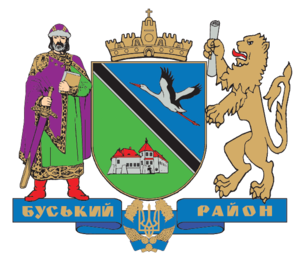 Busk Raion - Image: Coat of Arms of Busk Raion
