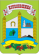 Coat of Arms of Kotelevskiy Raion in Poltava Oblast.png