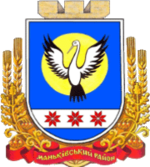 Mankivka Raion - Image: Coat of Arms of Mankivka Raion