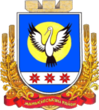Coat of Arms of Mankivka Raion.png