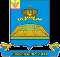 Coat of Arms of Mariinsky Posad (Chuvashia).png