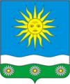 Coat of Arms of Otradnenskoe (Krasnodar krai).png