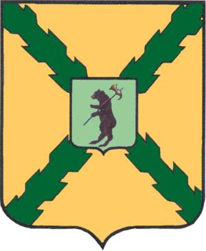 Poshekhonsky District - Image: Coat of Arms of Poshekhonsky District of Yaroslavl oblast