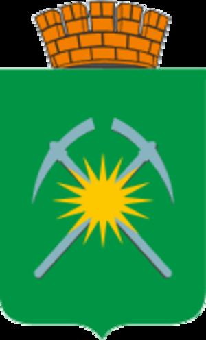 Raychikhinsk - Image: Coat of Arms of Raychikhinsk (Amur oblast)