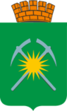 Coat of Arms of Raychikhinsk (Amur oblast).png