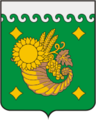 Coat of Arms of Shcherbinovskoe (Krasnodar krai).png