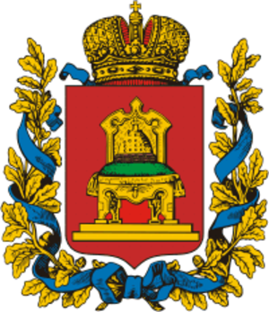Tver Governorate - Image: Coat of Arms of Tver gubernia (Russian empire)