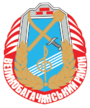 Coat of Arms of Velykobahachanskiy Raion in Poltava Oblast.png