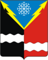 Coat of Arms of Verkhnetulomsky (Murmansk oblast) proposal (20012).png