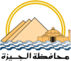 Official seal of Giza