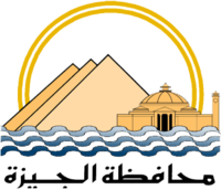 Coat of arms of Giza Governorate.png