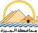 Official logo of Giza Governorate