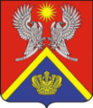 Coat of arms of Surovikinsky district 2017 without a crown.png