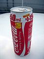 Coca-Cola Japan can Plus 150ml.jpg