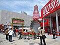 Coca-Cola Pavilion of Expo 2010.jpg