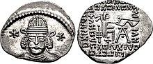 Coin of Meherdates, Parthische mededinger tegen Gotarzes II.jpg