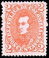 Colombia 1887 Sc133.jpg